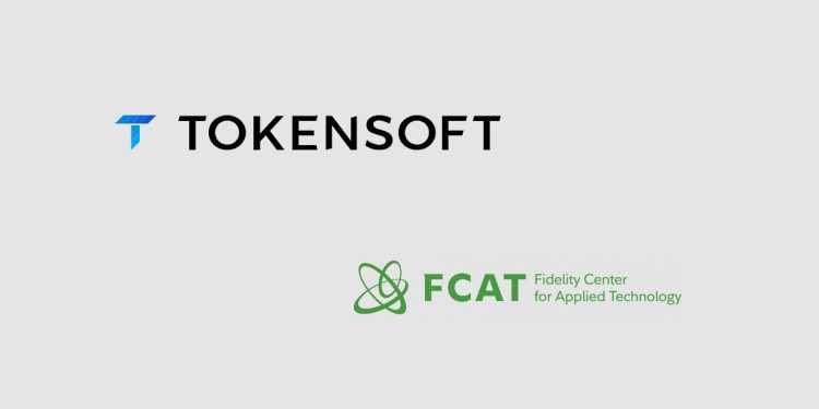 Fidelity's R&D arm completes ERC-1404 proof-of-concept pilot with TokenSoft