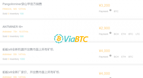 Cryptocurrency mining resource market ViaBTC Mall now live